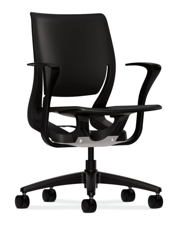 purpose task chair hr1p | hon office furniture